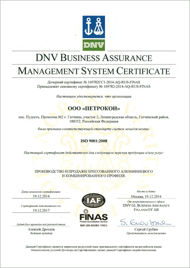 VDNV BUSINESS ASSURANCE MANAGEMENT SYSTEM CERTIFICATE